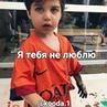 "𝔒𝔯𝔦𝔤𝔦𝔫𝔞𝔩 𝔤𝔯𝔬𝔲𝔭 on Instagram: ""Ауууфффф Топим 😂😂😆 Отмечай 👇"""