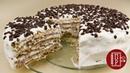 Шоколадно Ореховый ТОРТ БЕЗ МУКИ Эту Вкуснятину стоит приготовить