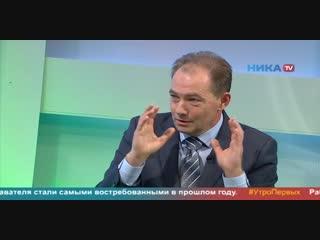 Сергей Пасынков. «Страшила получает мозги», технологии для качества жизни