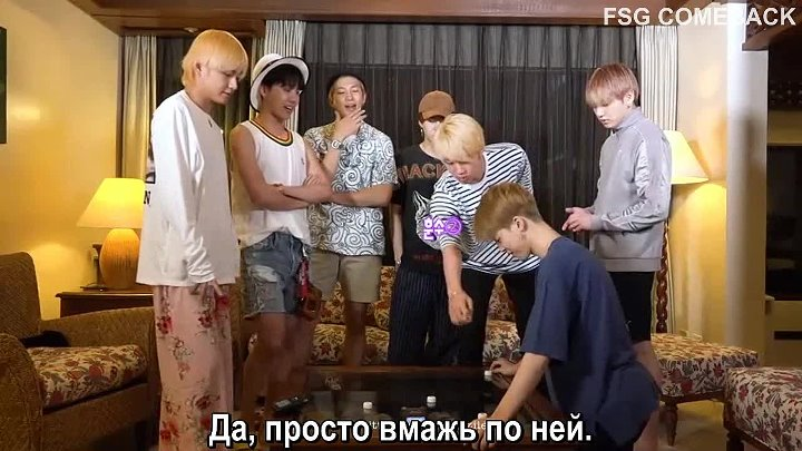 BTS - Summer Package 2018 (рус.саб)