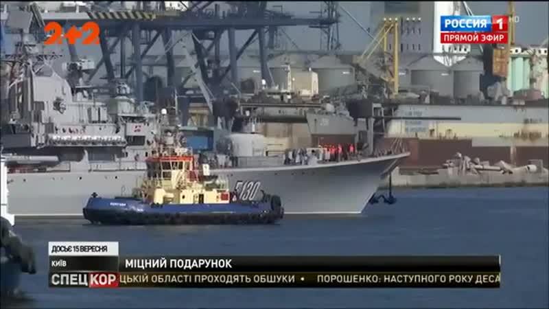 СРОЧНО Порошенко ГОТОВИТСЯ к войне на Азовском море