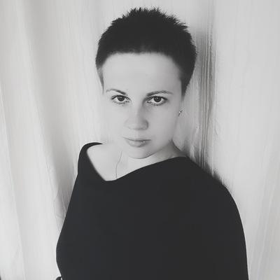 Наталья Ермак