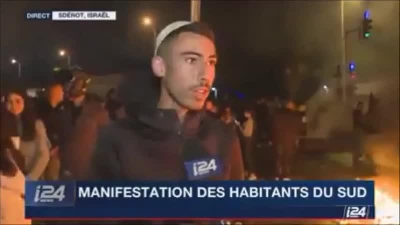 Cessez-le-feu entre le Hamas et Israël, des manifestations en protestation contre