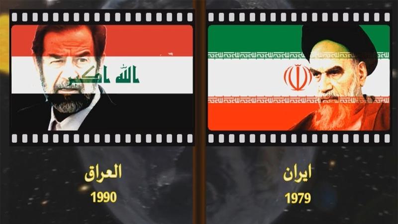 مقارنة القوى بين ايران عهد خامنئي 1979 و العرا 1