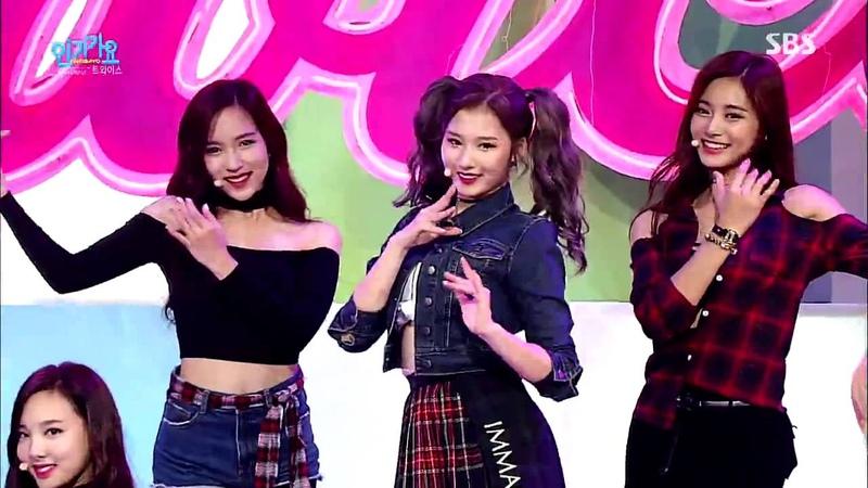 TWICE 트와이스 OOH AHH하게 Like OOH AHH Stage @ SBS Inkigayo 2015 10 25