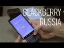 Почему перехожу с iPhone X и Classic на BlackBerry KEY2😉