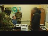 Задержан главный инженер МУП «Комбинат по благоустройству и бытовому обслуживанию». Нарьян-Мар