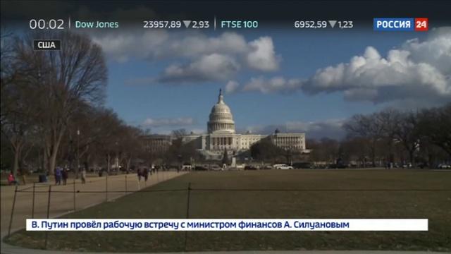 Новости на Россия 24 • Сговор Трампа с Россией решение комитета Конгресса США