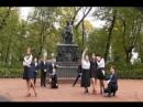 Вальс 10 класса в Летнем саду