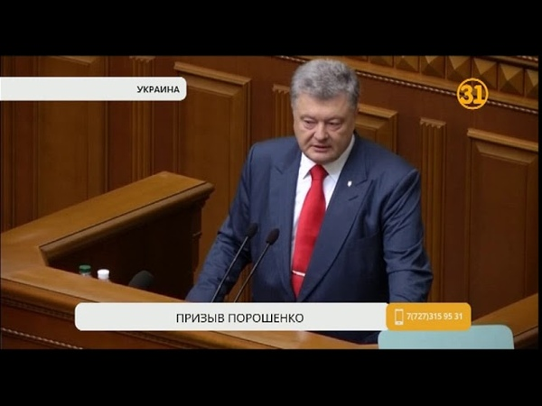 Петр Порошенко опасается, что западные санкции в отношении России будут смягчены