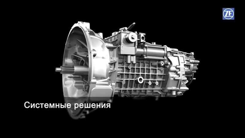 Механическая коробка передач ZF Ecomid