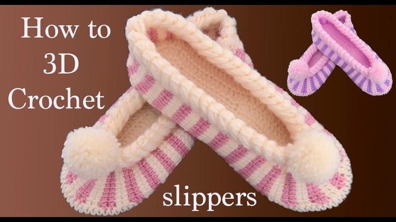 Zapatos Pantuflas a crochet en punto tunecino con trenzas 3D y pompón tejido tallermanualperu