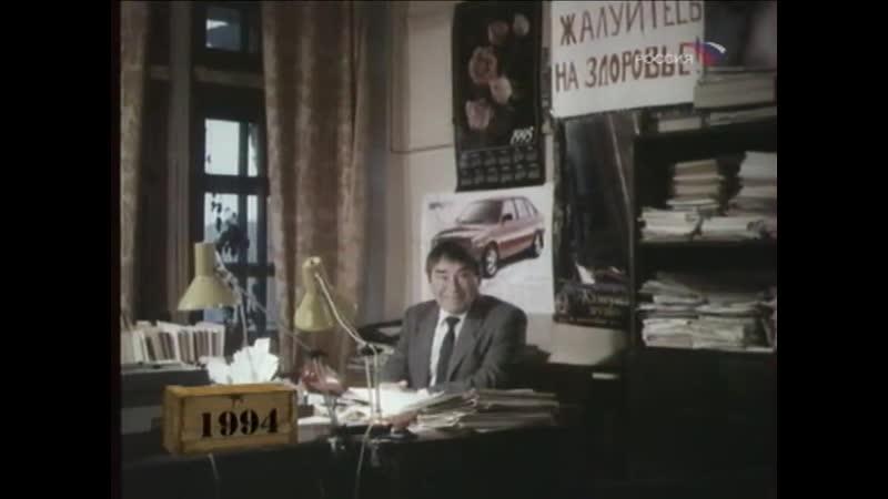 """Фитиль - """"Жалуйтесь на здоровье"""" (1994)"""