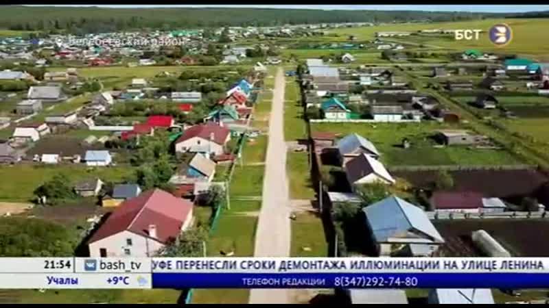 Проект строительства животноводческого комплекса ГК ТАВРОС в Белебеевском районе получил поддержку местных жителей
