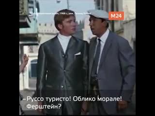 День рождения Андрея Миронова — Москва 24