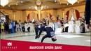 АВАРСКИЙ БРЕЙК ДАНС. Breakdance Battle