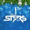 ALL STARS - Концертное движение