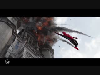 Человек-Паук- Вдали от дома — Русский тизер-трейлер (2019).mp4