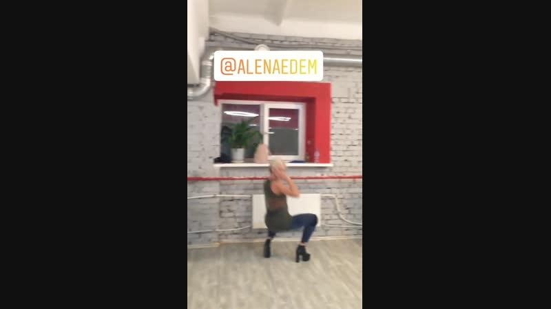 Скользю на новых каблах😁🙈 High heels Алена 17.10.18