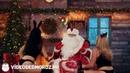 Поздравление от Деда Мороза для взрослых