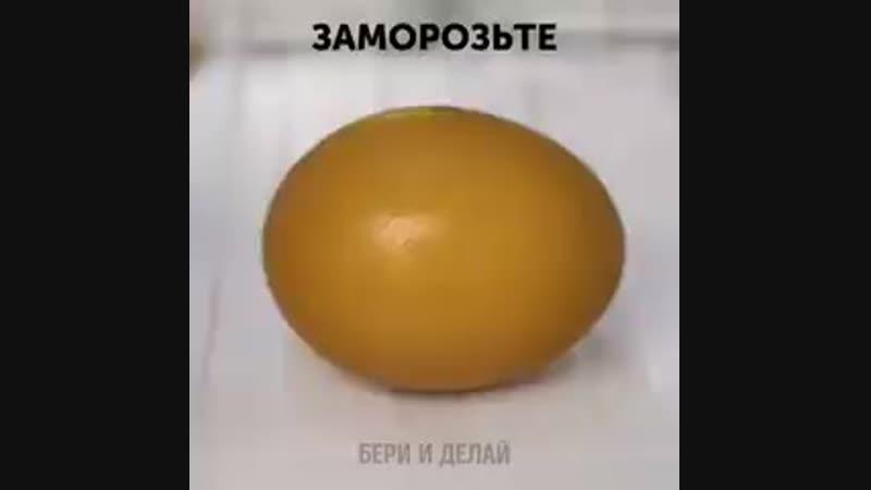 Как продать одно яйцо по цене пяти
