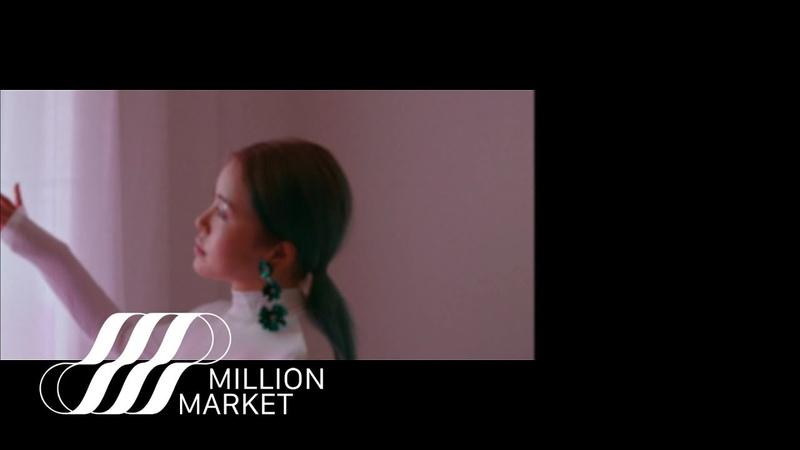 SURAN 수란 '그놈의 별 With 조정치 Cho Jung Chi ' MV Teaser