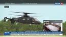 Новости на Россия 24 • Высокоскоростной вертолет США за 200 миллионов оказался медлительным