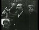 — Сергей Есенин на открытии памятника А. В. Кольцову, 1918 год.