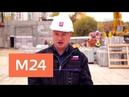Познавательный фильм : Мосинжпроект - Москва 24