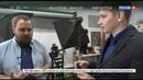 Новости на Россия 24 Техноблогер Wylsacom большое интервью История Российского Видеоблога 2