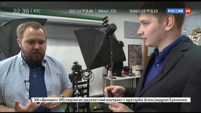Новости на Россия 24 • Техноблогер Wylsacom большое интервью. История Российского Видеоблога 2