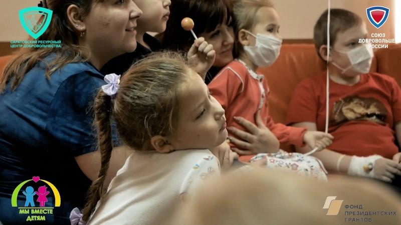 Праздник в Клинике профпатологии и гематологии СГМУ Песочное шоу Эдель художественный центр