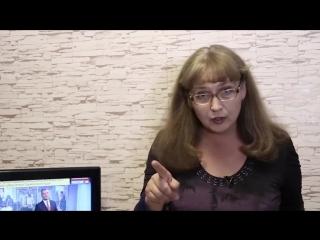 Училка vs ТВ (Владимир Познер) - Типичный Нижний Новгород