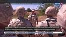 Новости на Россия 24 • Демилитаризация Сирии боевики продолжают покидать захваченные города