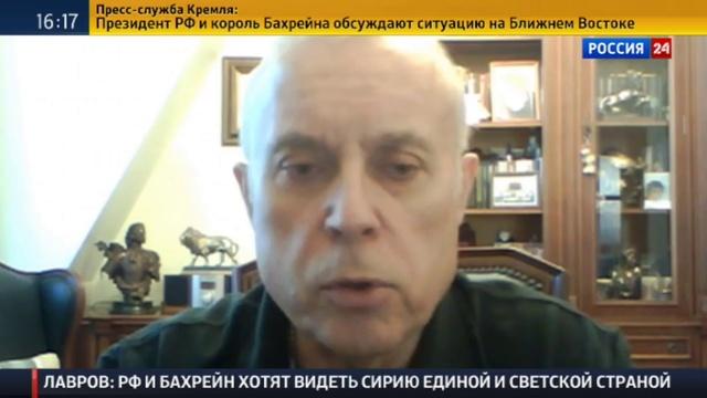 Новости на Россия 24 • Сотрудники ФСБ задержали на Урале семерых членов ИГИЛ