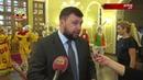 • Глава ДНР Денис Пушилин об акции Дерево Желаний. Без комментариев