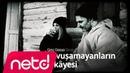 Genç Osman - Kavuşamayanların Hikayesi