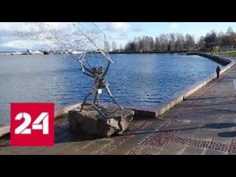 Озерный край. Специальный репортаж Антона Борисова - Россия 24
