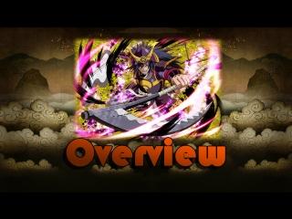 【Naruto Blazing】★6 Samurai Madara (Season) - Overview