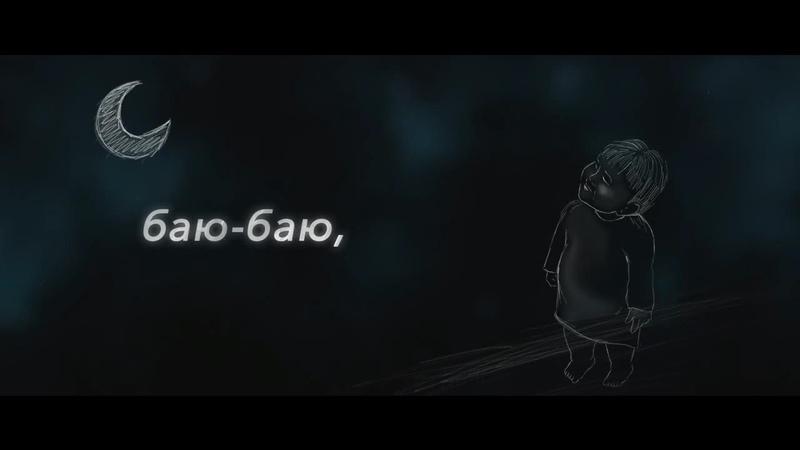 Ян Горбачевский - Калыханка (Колыбельная) Live 2018 (ULYANOOW Cover)