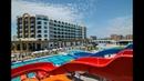 The Lumos Deluxe Resort Hotel Spa 5* Турция Аланья