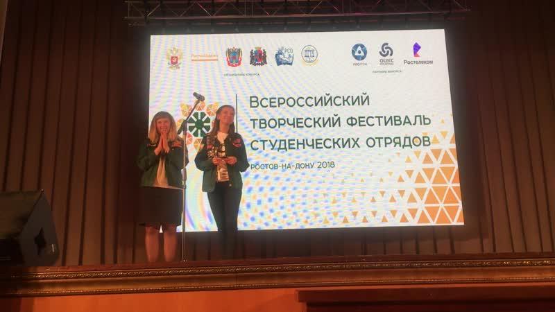 Награждение 2018 на ВССО59