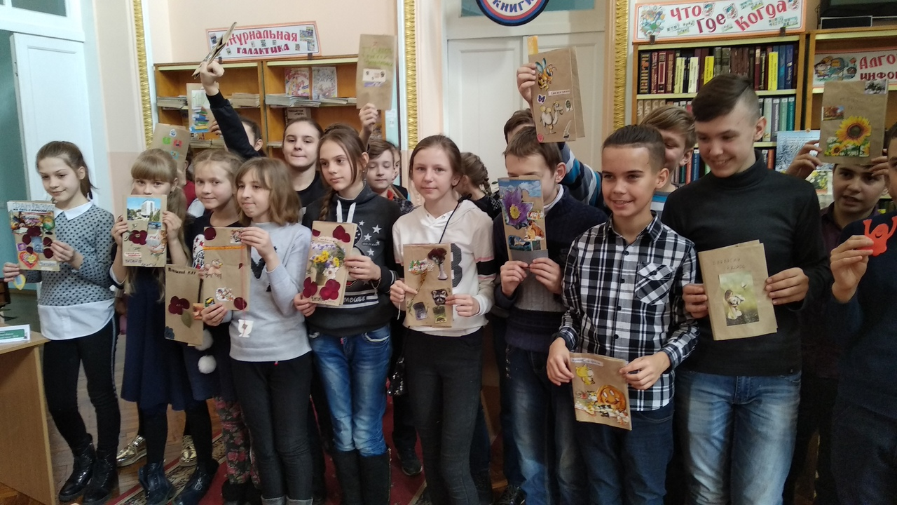 отдел обслуживания учащихся 5-9 классов, донецкая республиканская библиотека для детей, арт студия дизайнер книги, детям об истории книги