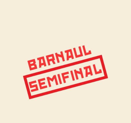 Афиша Барнаул Emergenza Festival 19 БАРНАУЛ - SEMIFINAL STEP