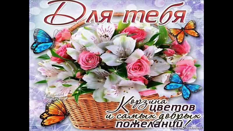 С днем рождения Галина Анатольевна