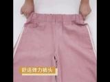 Вельветовые брюки, Обхват Талии до 116