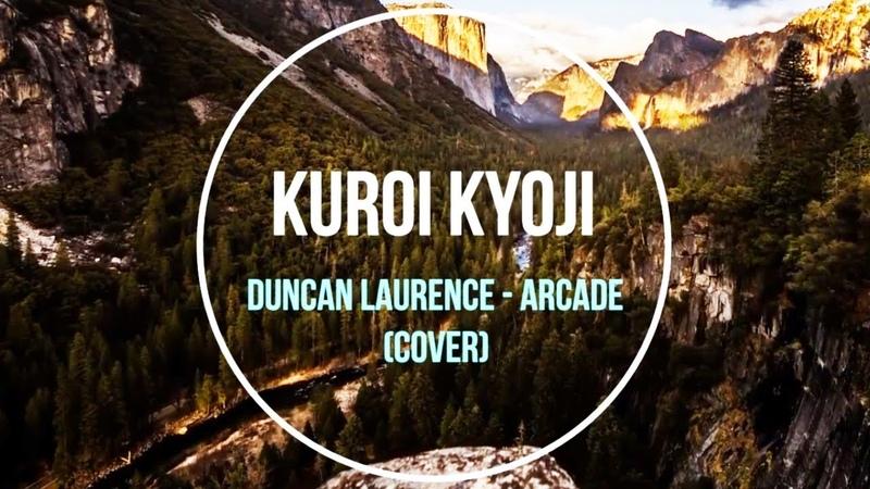 Kuroi Kyoji - Arcade (Duncan Laurence Cover)