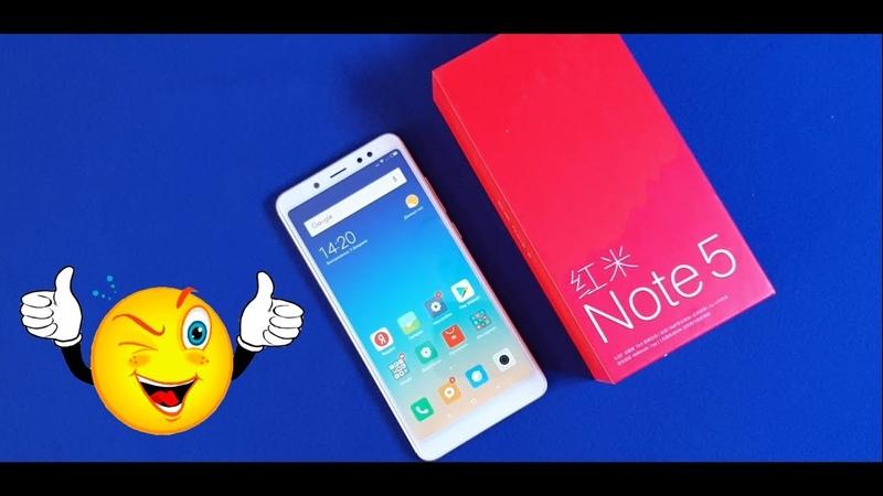 Xiaomi Redmi Note 5. Мои впечатления и тест AnTutu