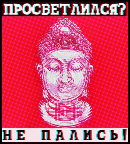 ВЕСЕЛАЯ ЭЗОТЕРИКА - Страница 4 QDxYw_dLUfE