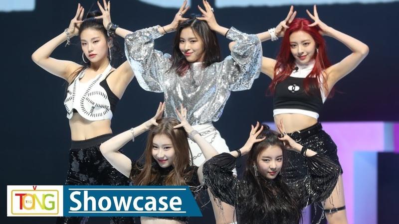 ITZY(있지) 'DALLA DALLA'(달라 달라) Debut Showcase 데뷔 쇼케이스 (예지, 리아, 류진, 채령, 유나) [통통TV
